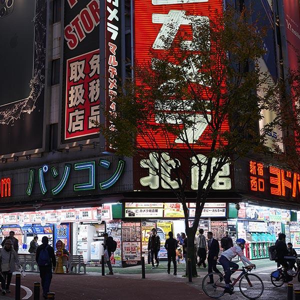 Cycling Escape Tokyo