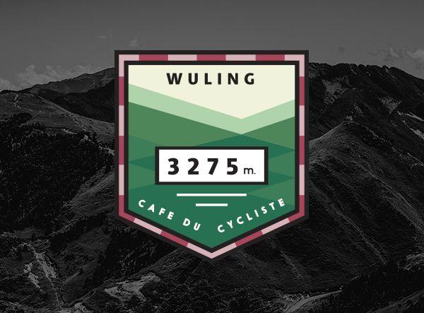 Wuling: Montagnes du monde #8